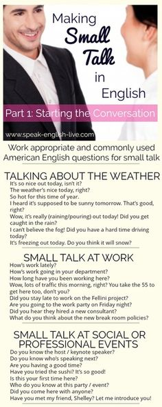 Making Small Talk in English (Part 1): Conversation Starters! Learn appropriate questions for work/social situations and more in American English. ...and sign up for a free American English pronunciation course here: www.speak-english-live.com/join