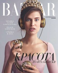 Bianca Balti for Harper's Bazaar Bulgaria January 2016 | Art8amby's Blog