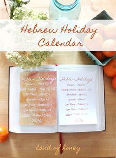Hebrew Holidays 2016 - free printable | Land of Honey