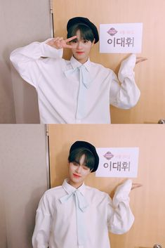 Wanna one Lee daehwi Jinyoung, Cho Chang, Abs Boys, David Lee, Jeon Somi, Lee Daehwi, Kim Jaehwan, Ha Sungwoon, Seong