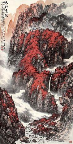 Asian Landscape, Chinese Landscape Painting, Japanese Landscape, Fantasy Landscape, Chinese Painting, Chinese Art, Japanese Art Prints, Japanese Artwork, Japanese Painting