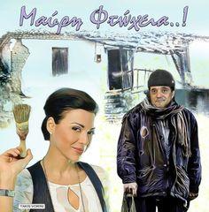 Η αυθόρμητη 'αυτοψία' στο σπίτι του Άδωνη Γεωργιάδη από το STAR είναι μία από τις κορυφαίες στιγμές της ελληνικής τηλεόρασης τα τελευταί...