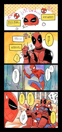 127 Best Spiderman and deadpool images in 2019 | Deadpool
