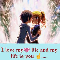 I love u. Love Quates, Real Love, Love Of My Life, Hugs N Kisses, Love My Husband, Unconditional Love, Hindi Quotes, Thats Not My, Blessed