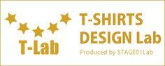 デザインTシャツショップ  T-SHIRTS DESIGN Lab(Tシャツデザインラボ)  STAGE01Lab(ステージゼロワンラボ)
