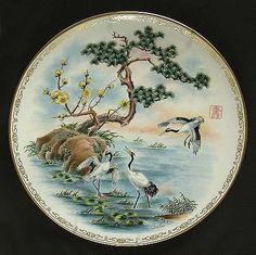 Boehm Life's Best Wishes Chinese Art Symbolism Collector Plate Box - LONGEVITY. The Life's Best Wishes Collection is a 4 plate collection and each plate was limited permanently to worldwide. Chinese Symbols, Blue Heron, Chinese Art, The Collector, Decorative Plates, Beacon Hill, Life, Vintage, Crane