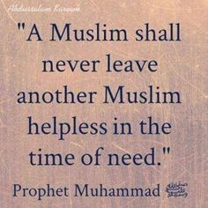 Beautiful Collection of Prophet Muhammad (PBUH) Quotes. These sayings from the beloved Prophet Muhammad (PBUH) are also commonly known as Hadith or Ahadith, Prophet Muhammad Quotes, Hadith Quotes, Muslim Quotes, Quran Quotes, Religious Quotes, Quotable Quotes, Wisdom Quotes, Islam Religion, Islam Muslim