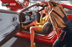 Просмотреть иллюстрацию автомастерская из сообщества русскоязычных художников автора Валерий Барыкин в стилях: Реклама, нарисованная техниками: Растровая (цифровая) графика.