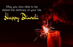 Beautiful Happy Diwali Greetings Cards, Diwali Images 2019 Messages, Candle Diya pics, Deepavali greetings wishes quotes in Hindi English with pictures. Diwali Greeting Card Messages, Diwali Greetings Quotes, Diwali Wishes Messages, Happy New Year Greetings, Funny Diwali Quotes, Happy Diwali Quotes, Happy Diwali Images, Happy Diwali Status, Happy Diwali 2019