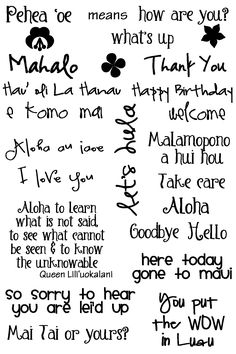 Some Hawaiian phrases/words and their meanings Hawaiian Phrases, Hawaiian Quotes, Hawaiian Words And Meanings, Hawaii Life, Aloha Hawaii, Hawaii Hula, Hawaii Travel, Hawaiian Tattoo, Hawaiian Islands
