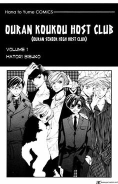 Ouran High School Host Club http://sixmanga.me/manga/Ouran_High_School_Host_Club