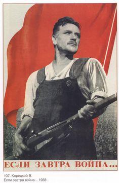 Propaganda poster Communism Soviet 431 by SovietPoster on Etsy