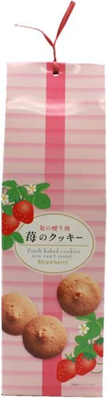 Strawberry Cookie $5.00 http://thingsfromjapan.net/strawberry-cookie/ #Japanese cookie #Japanese snack #delicious Japanese snack