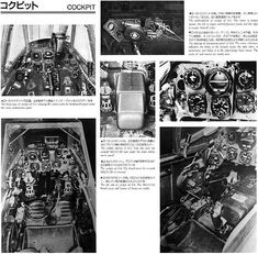 (For Aero Modelers) Messerschmitt Bf 109 G details (in english and japanese) 7 | por GLORY. The largest archive of german WWII images
