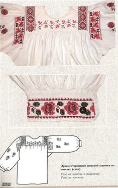 simple shape, embroidery makes it special Rose Embroidery, Embroidery Designs, Clothing Patterns, Sewing Patterns, Mini Cross Stitch, Doll Costume, Russian Fashion, Free Sewing, Sewing Clothes