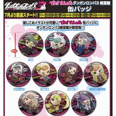 Pita! Deformed Danganronpa 3 Side:Despair Can Badge BOX (SET OF 10 PIECES)