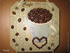 Декупаж - Панно Кофе еще одно панно Кофе
