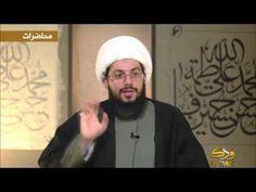 تعليق الشيخ ياسر الحبيب على منع سلطة آل سعود التسمية بعبدالنبي