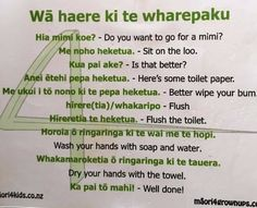 Toilet training in maori Magical Library, Maori Words, Maori Symbols, Teaching Philosophy, Maori Designs, Action Words, Learning Spaces, Early Childhood Education, Teaching Resources