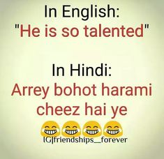 😂😂😂 Very Funny Memes, Funny School Jokes, Some Funny Jokes, Funny Jokes To Tell, Funny Relatable Memes, Funny Facts, Hilarious, Funny Quotes In Hindi, Cute Funny Quotes