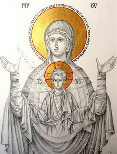 Icons and sacred art: June 2015 Religious Icons, Religious Art, Monastery Icons, Blessed Mother Mary, Byzantine Icons, Art Icon, Orthodox Icons, Sacred Art, Christian Art