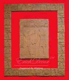 "42"" Egyptian Wall Plaques - Home Decor - Wall Sculpture"
