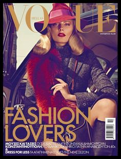 Vogue Hellas October 2011 Cover | Ieva Laguna by Koray Birand