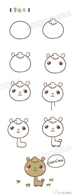 教你用一个圆画出一群呆萌小动物,留着自习课画起来~丨基质的菊长大人