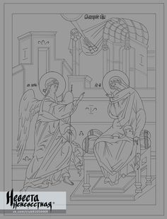 Byzantine Icons, Orthodox Icons, Painting Process, Religious Art, Hair Designs, Your Best Friend, Images, Creations, Sketches