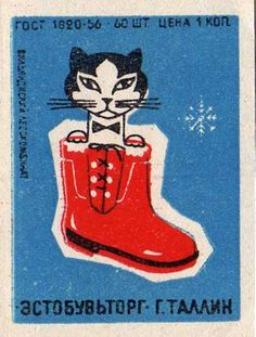 Soviet #matchbox label To Design and Order Your Branded #matches GoTo GetMatches.com or Call 800.605.7331 today!