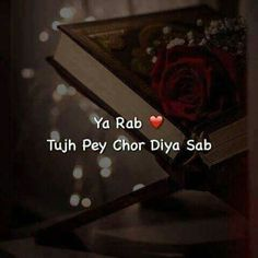 Image in islam is my deen ☺😇 collection by iqra rehman Sad Girl Quotes, Love Pain Quotes, Gurbani Quotes, Life Quotes Pictures, Mixed Feelings Quotes, Good Thoughts Quotes, Cute Love Quotes, Words Quotes, Qoutes