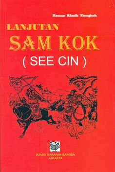 Lanjutan Sam Kok (see cin)