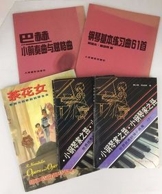 Classical Sheet Music Books Various Composers Lot of 5 Books WRITTEN IN CHINESE | Musical Instruments & Gear, Sheet Music & Song Books, Vintage & Antique | eBay!