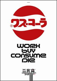 The Designers Republic ; Pho-Ku Corporation TM - Work Buy Consume Die.  One of the most influential design houses of the 80s and 90s