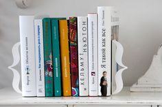 Minimalistic bookends  - Brackets - for home or library laser cut for precision out of metal thick enough to hold a bunch of books.. €34,00, via Etsy.