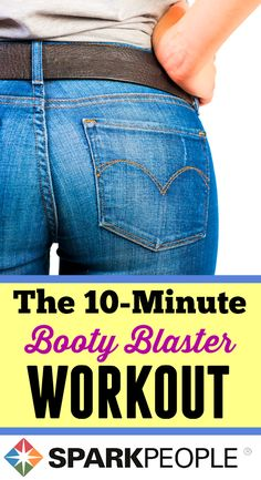 10-Minute Booty Blaster Workout Video via @SparkPeople