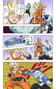 Dragon Ball Z, Martial, Manga Dragon, Db Z, Goku Vs, Kid Icarus, Akira, Animation, Geek Stuff