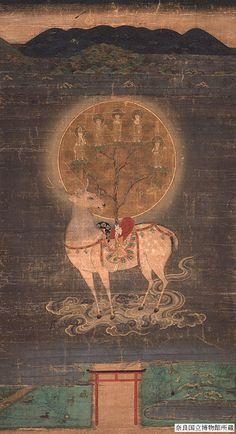 medieval:      Kasuga Deer Mandala Kamakura Period, 14th century, Nara National Museum