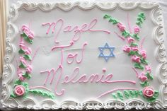 Bat Mitzvah cake photographed by Ellen Wolff Photography.