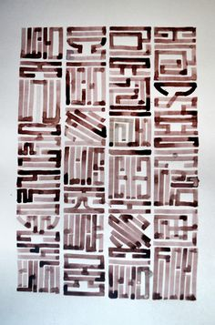 Caligraphy on Typography Served
