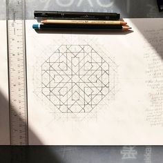 Geometry Art, Through The Window, Islamic Art, Inspire Me, Simple Designs, Pencil, Shapes, It's Amazing, Photo And Video