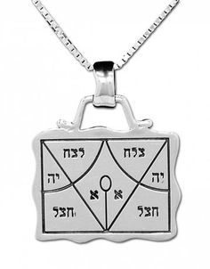 Israel goods, Judaica, Christianity, Amulets, Jewelry, King Solomon Seals, Dead Sea Cosmetics, Souvenirs. Holy land gifts.  Goods and gifts from the holy land. Solomon Wisdom, King Solomon Seals, Angel Protection, Dead Sea Cosmetics, Solomons Seal, Magic Symbols, King David, Magical Jewelry, Pentacle