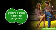 """""""तुम्हारे वक्त के इन्तजार में खुद को वक्त देना भूल गयाl"""" ज़िन्दगी को बेहतर बनाने वाली बेस्ट हिन्दी कोट्स, हिंदी शायरी , हिंदी स्टेटस और सुविचार Tags 👇👇👇💚💚💚💚💚 #hindiquotes #Shayari #hindishayari #hindistatus #hindimotivation #hindikavita #hindiquote #hindisuccessquotes #quote #yourselfquotes #quotes #yourhindiquotes"""