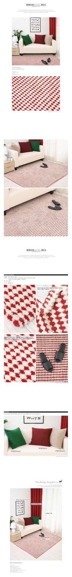 [로코 러그(Red)3size]
