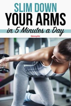 What if I told you that you can slim down your arms in 5 minutes a day? Although it sounds too good to be true, it's not! This short and simple routine will sculpt and shape your arms, from top to bottom!