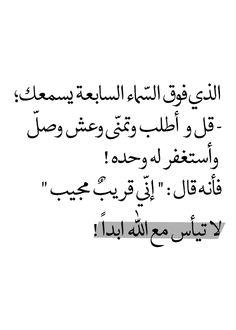 ونعم بالله =) © Motaz Al Tawil