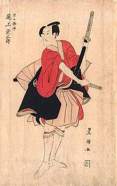 By ukiyo-e master, Toyokuni, circa 1800