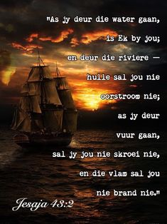 Afrikaanse Quotes, Friendship Love, Good Morning Greetings, My Father, Christianity, Bible Verses, Inspirational Quotes, Motivational, Poems