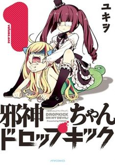 Jashin-chan Dropkick Genre: Comedy, Fantasy, Slice of Life, Supernatural Yurine is a delusional gothic lolita who summons a demon girl with the tail of a cobra, Jashin-chan. They'll have to live together - until Yurine finds a way to send Jashin-chan back to hell, or until Jashin-chan kills Yurine. Diablo Anime, Manga Art, Manga Anime, Anime Art, Witch Names, Upcoming Anime, Anime News Network, Modern Magic, Comic Manga