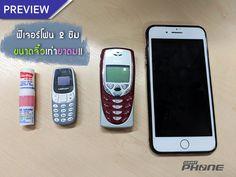 R1000.00 Sd Card, Sim, Blackberry, Bluetooth, Phone, Telephone, Blackberries, Mobile Phones, Rich Brunette